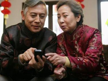 中国夫妻最缺什么?